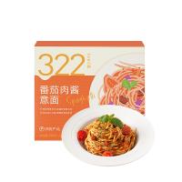 【一口价】网易严选 即食意大利面
