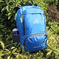 皮肤包双肩包女男徒步可折叠背包轻便户外登山包防水便携旅行包 蓝色