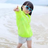 2018沙滩防晒衣子装一家三口夏季防晒服短款外套母女装上衣