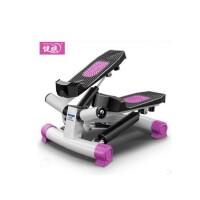 JUFIT居康 多功能智能静音3D踏步机室内家用健身器材减肥运动踏步机JFF001S8