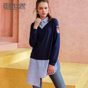 熙世界2018春装新款大码长袖方领刺绣衬衫女111LC006