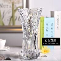 家居装饰品 摆件花欧式简约玻璃花瓶 厚重款富贵竹百合康乃馨 创意客厅餐厅摆件