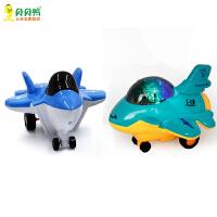 【2件装】惯性声光飞机玩具车 音乐灯光 耐摔卡通隐形战斗机