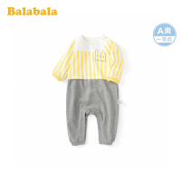 【2.26超品 3折价:47.7】巴拉巴拉婴儿外出抱衣爬服哈衣宝宝连体衣新生儿衣服连身衣条纹男