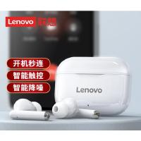 联想(Lenovo) LP1真无线蓝牙耳机双耳入耳式单运动跑步TWS降噪苹果华为vivo安卓小米通用 【旗舰版】升级振膜