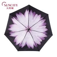 2017太阳城洋伞晴雨伞黑胶遮阳伞小黑伞 遮阳防晒太阳伞