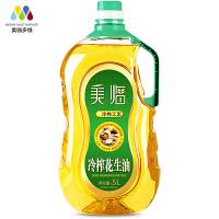 美临 低温冷榨花生油 食用油 5L