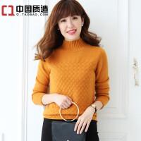 秋冬女装新款半高领纯羊绒衫女套头打底保暖毛衣百搭加厚针织衫
