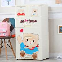 加厚特大号收纳箱塑料储物箱多层抽屉式儿童玩具衣服整理箱收纳盒