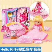 Kitty小璐宝换装娃娃配件玩具多样儿童玩具礼物
