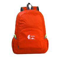 升级版】皮肤包 户外 登山包 男女可折叠双肩背包轻便背包25L 橙色 25升