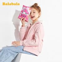 【1件7折价:97.93】巴拉巴拉女童外套2020新款春装童装中大童儿童摇粒绒上衣保暖洋气
