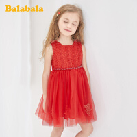 【3件4折价:163.96】巴拉巴拉童装儿童连衣裙小童宝宝裙子夏季2020新款女童公主纱裙仙