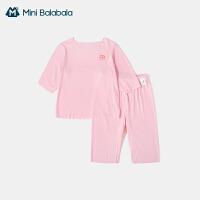 迷你巴拉巴拉儿童家居服2021夏季薄款莫代尔棉男童女童家居服套装