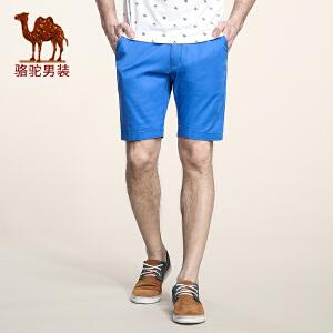 骆驼男装 夏季新款中弹中腰纯色五分裤休闲裤 青年直筒短裤男