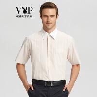 花花公子贵宾【特惠款】时尚休闲短袖衬衫男时尚简约衬衫男士