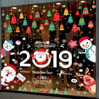 圣诞节装饰品贴画礼物玻璃贴纸圣诞树小礼品橱窗花环场景布置挂件