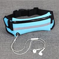 运动腰包男女户外多功能手机包迷你隐形贴身小腰带包防水跑步装备