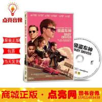 正版现货新索DVD光碟片极盗车神Baby Driver欧美正版高清动作电影光盘中字