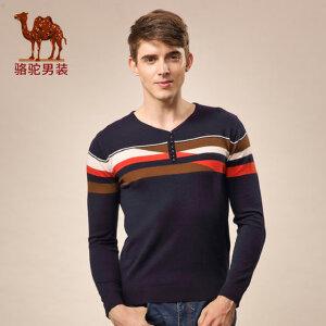 骆驼男装 秋冬季青年毛线衣修身套头撞色v领莫代尔棉长袖毛衣男