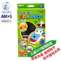 AMOS 韩国进口SD10P6-C 6色儿童DIY玻璃胶画(6色*10.5ML 6款汽车挂件)钥匙扣 玻璃胶 当当自营