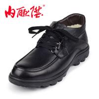 内联升男棉鞋牛皮鞋棉鞋半羊毛�e秋冬时尚老北京布鞋4452C/73751