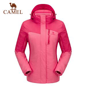 camel骆驼户外女款冲锋衣 三合一两件套防风透气冲锋衣