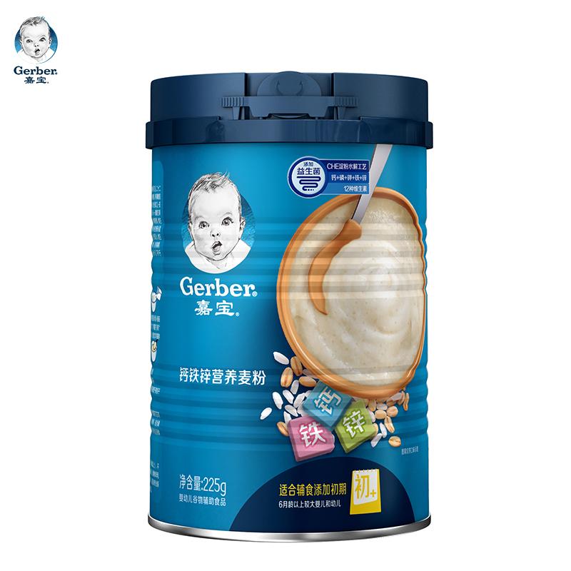 [当当自营]嘉宝 钙铁锌营养麦粉225g品质源头 好消化 易吸收 多维营养 助成长