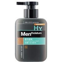 曼秀雷敦能量水活洁面乳控油劲能醒肤男士150ml