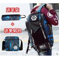 街头个性气质笔袋男韩版时尚包大容量旅行包 便携耐用男士背包双肩包 学生书包男潮