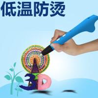 3d打印笔低温创意涂鸦六一儿童礼物玩具立体画笔3d笔可接充电宝送教程