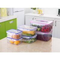 【家装节 夏季狂欢】冰箱收纳盒厨房塑料保鲜盒套装微波炉饭盒便当盒鸡蛋密封盒