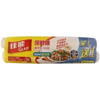 [当当自营]Glad佳能 40米长30cm宽食品保鲜膜补充装 加厚强韧 W20MR.22