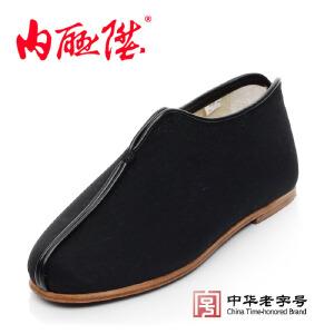 内联升男棉鞋牛皮底礼安棉秋冬高帮棉鞋时尚老北京布鞋7121A