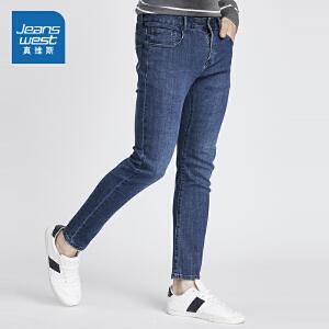 [2件4折价:70.4元,每满150再减30元/仅限8.23-26]真维斯牛仔裤男 春装 男士时尚弹力贴身学生裤子青年原色牛仔长裤