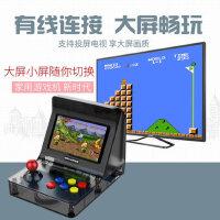 霸王小子怀旧款小型MINI街机游戏机掌机迷你双人复古老式掌上游戏机超级玛丽红白机
