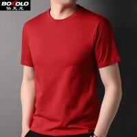 高弹抗变形短袖T恤男士带真口袋合体半袖圆领t恤青年休闲男装上衣 伯克龙A6029