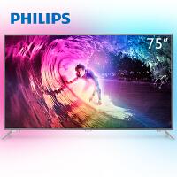 飞利浦(PHILIPS)75PUF7101/T3 75英寸流光溢彩广色域4K超高清智能电视机