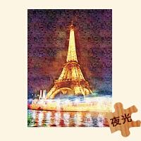 木质拼图1000片成人夜光星空风景拼图益智玩具埃菲尔铁塔圣诞礼物