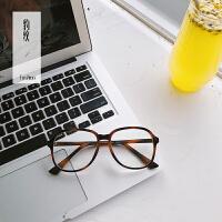 明星同款ins网红眼镜透明大框女潮人复古眼镜框男装饰