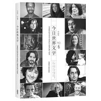 今日世界文学(中国版)第六辑