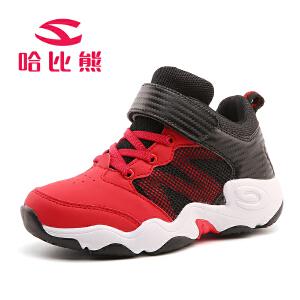 【每满100减50】哈比熊童鞋男童运动鞋新款女童中大童春秋休闲鞋子学生篮球鞋