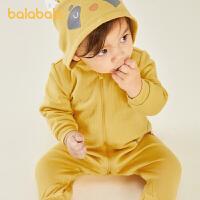 【品类日4件4折】巴拉巴拉婴儿衣服连体衣春秋宝宝外出抱衣新生儿爬爬服软萌舒适