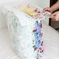 百易特2只装加厚13丝侧拉式真空压缩袋 被子衣物收纳袋 100*70*40CM真空压缩袋棉衣被子真空袋