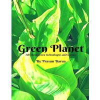【预订】Green Planet