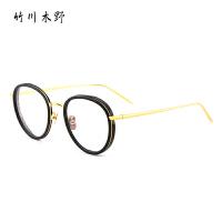 竹川木野 近视眼镜框男女款板材圆框框百搭潮款全框光学镜架可配镜Z3610