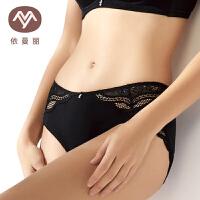 依曼丽薄款舒适大码女士内裤 丝滑透气性感蕾丝中低腰平脚裤18811