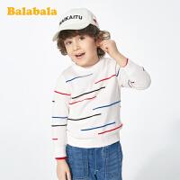 【满200减120】巴拉巴拉男童打底衫儿童毛衣春装纯棉针织撞色圆领套头衫潮童上衣