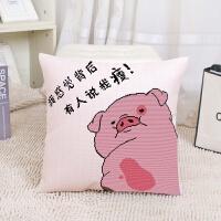 5d新款可爱单个卡通动漫十字绣抱枕简单搞怪情侣抱枕枕头套套件