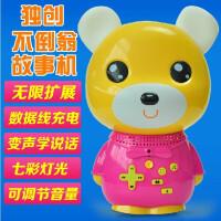 阳光之星MP3笨笨熊小熊优比讲故事机可充电下载早教机